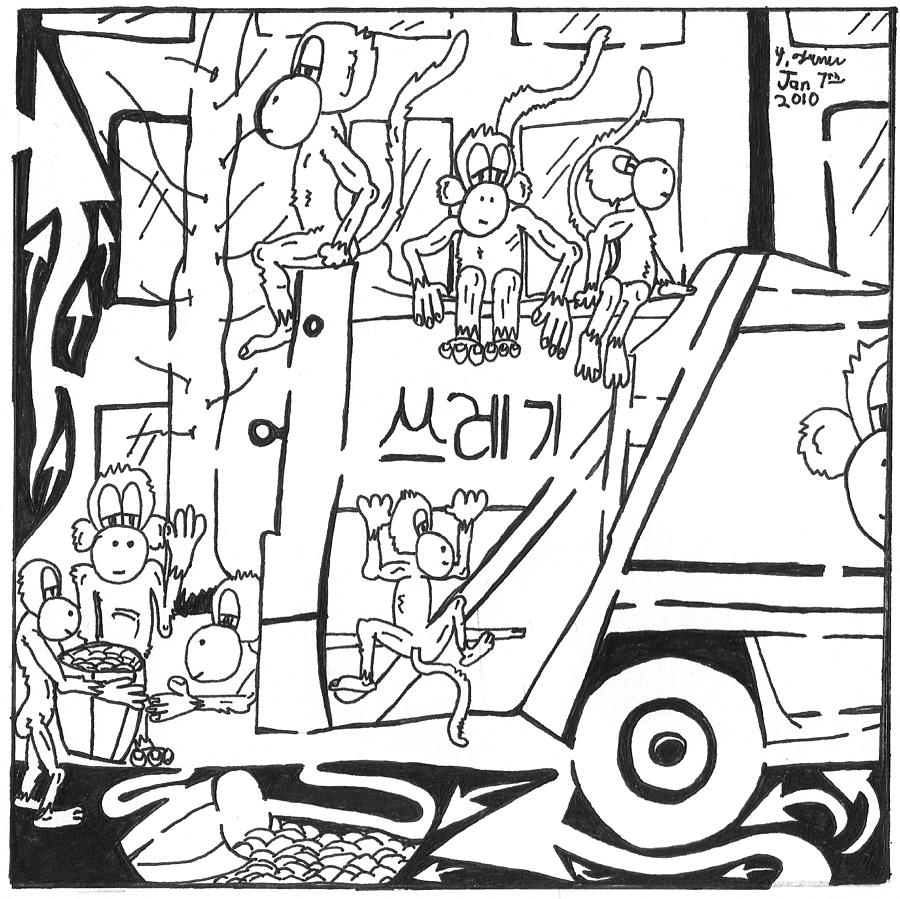 Team Drawing - Team Of Monkeys Sanitation Engineering by Yonatan Frimer Maze Artist