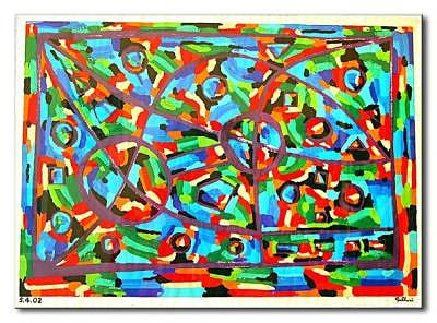 The Abstract Distances Of The Gallery Painting by Damiano Gulluni
