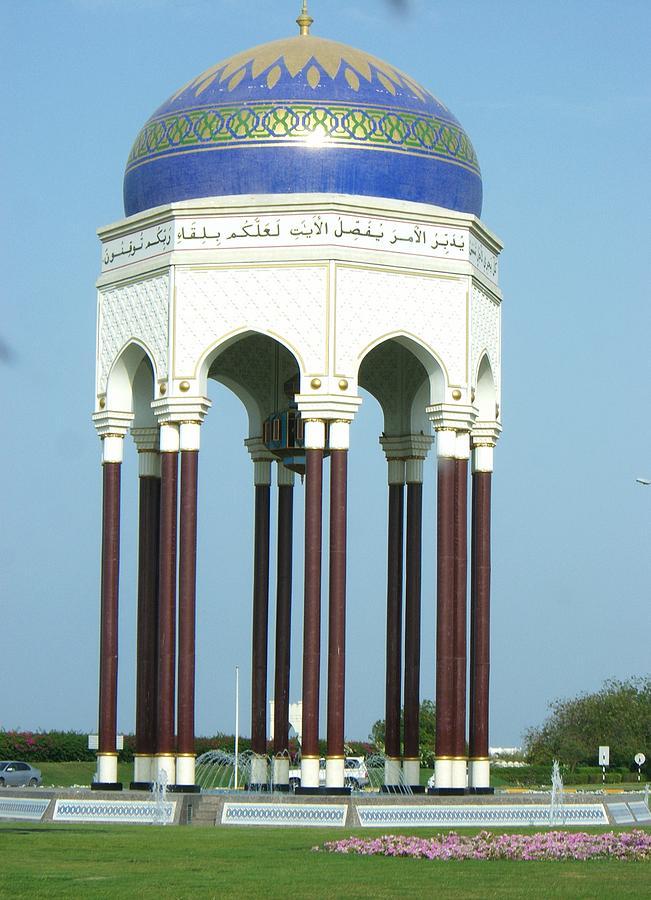 Architecture Photograph - The Arabian Arch by Sunaina Serna Ahluwalia