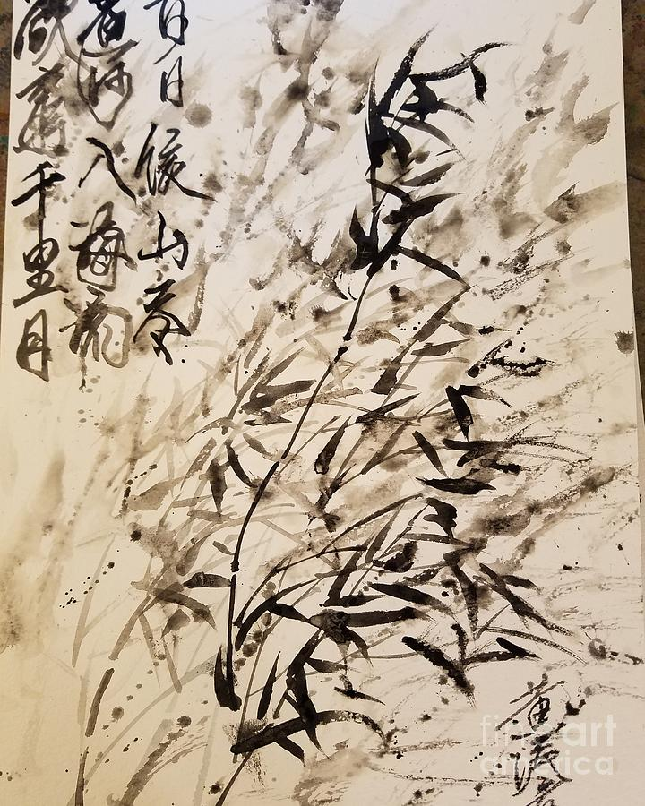 The Bamboo J Painting by Han in Huang wong
