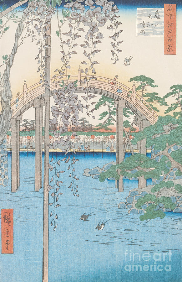 Japanese Drawing - The Bridge With Wisteria by Hiroshige