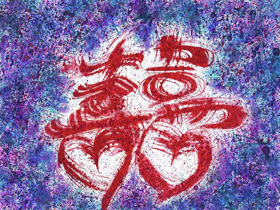 Love Painting - The Divine Wedding Bells #101 by Rainbow Artist Orlando L