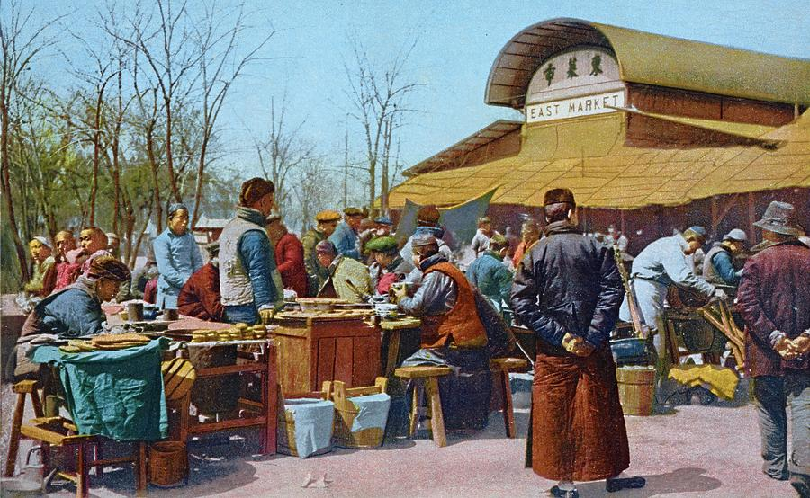 China Photograph - The East Market, Peking, Ca 1921 by Vintage Printery