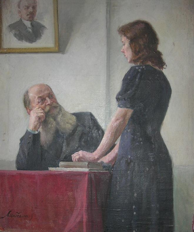 The Examination Painting by Lubimov