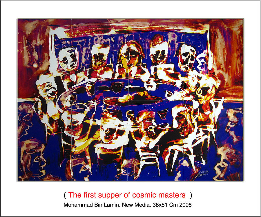 The First Supper Of Cosmic Masters  Painting by MBL Binlamin