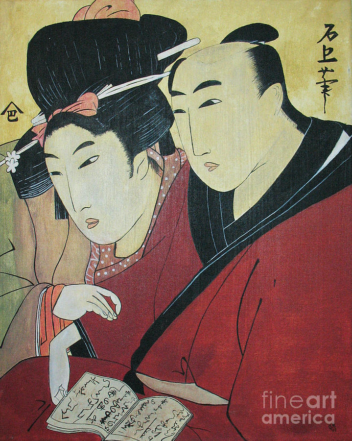 Japanese Painting Painting - The Lovers Ohan And Chomon  by Carrie Jackson