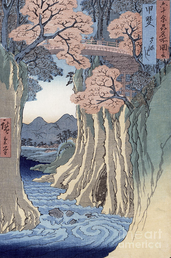 The Painting - The Monkey Bridge In The Kai Province by Hiroshige