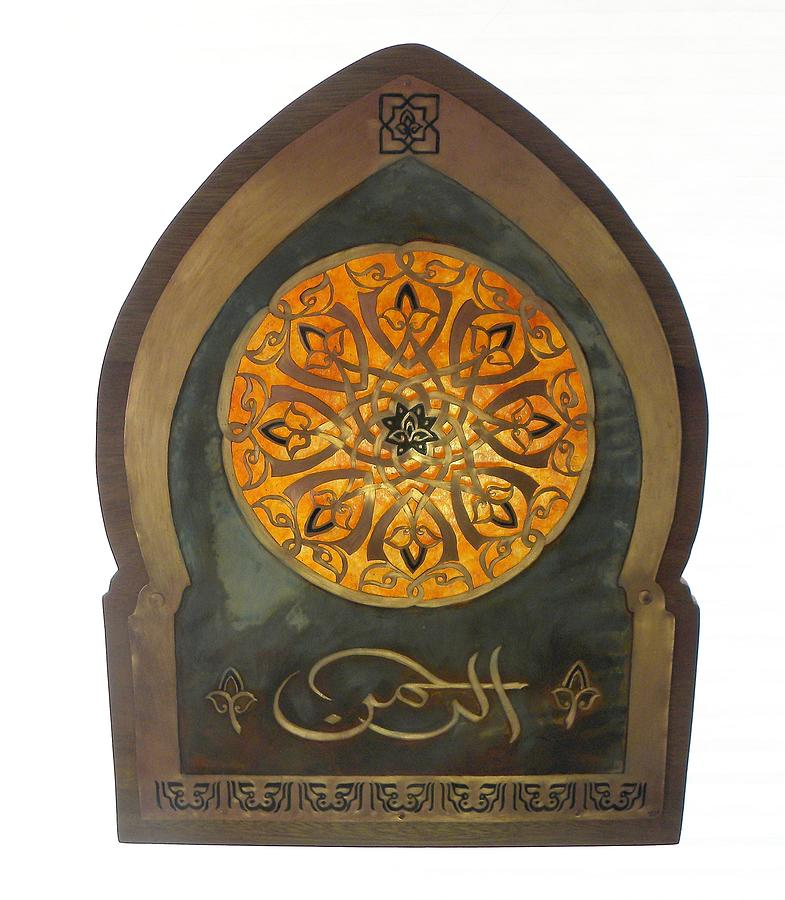 Mihrab Ar-Rahman by Shahna Lax