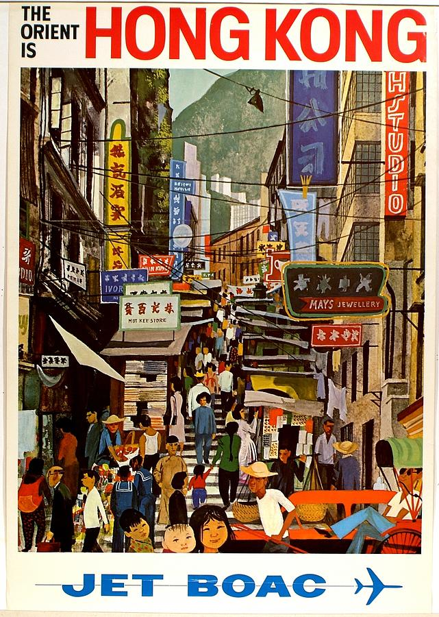 Hong Kong Mixed Media - The Orient is Hong Kong - British Overseas Airways Corporation - Jet BOAC - Retro travel Poster by Studio Grafiikka
