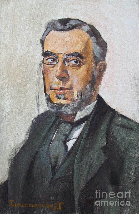 The Poet Demetrius Vikelas Painting by George Siaba
