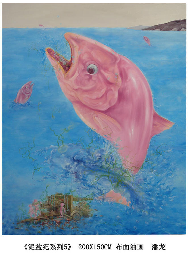 Oil Painting - The Series Of Fish 5 by Long Fan