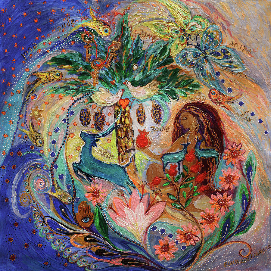 Judaica Store Painting - The Song Of Songs. Day by Elena Kotliarker