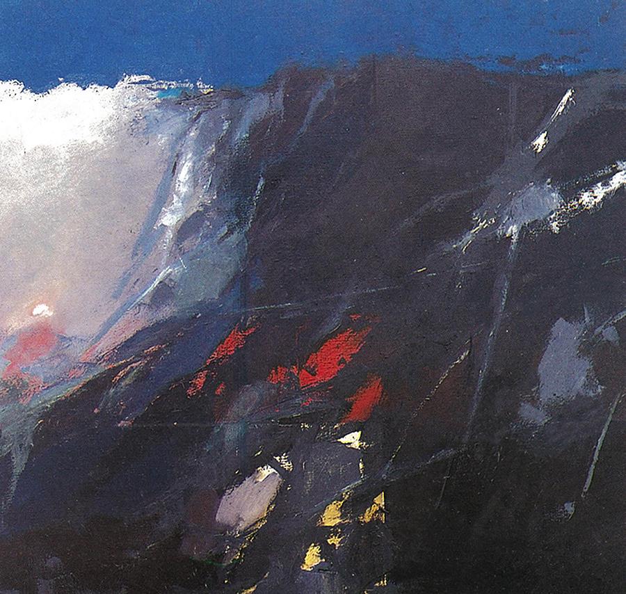 Landscape Painting - The Sunset by Vladimir Vlahovic