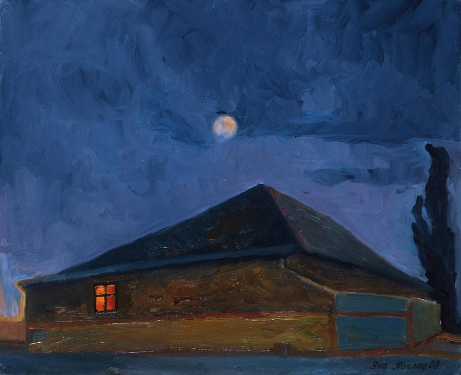 The Umerovs' house by Yana Poklad