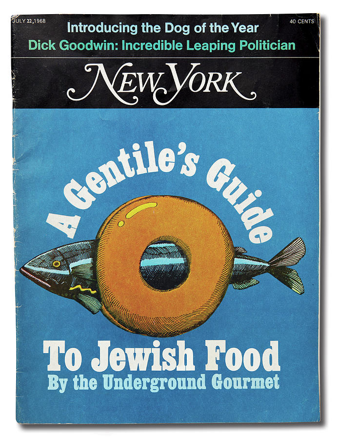 The Underground Gourmet Guide to Jewish Food by Milton Glaser