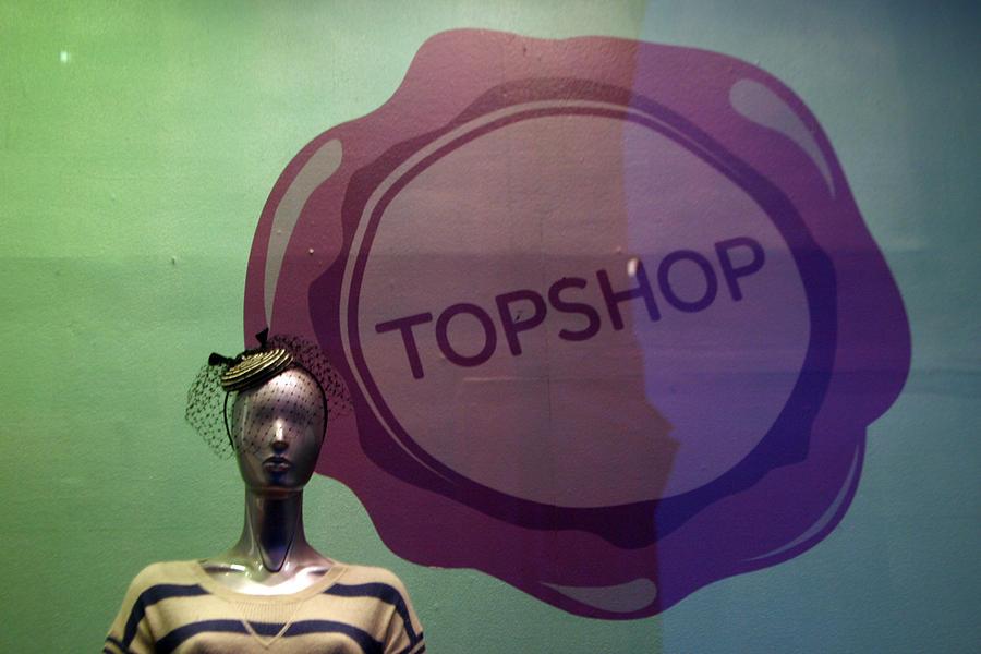 London Photograph - Top Shop Top Me by Jez C Self
