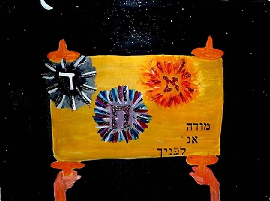 Torah Painting - Torah Dream by Eliezer Sobel