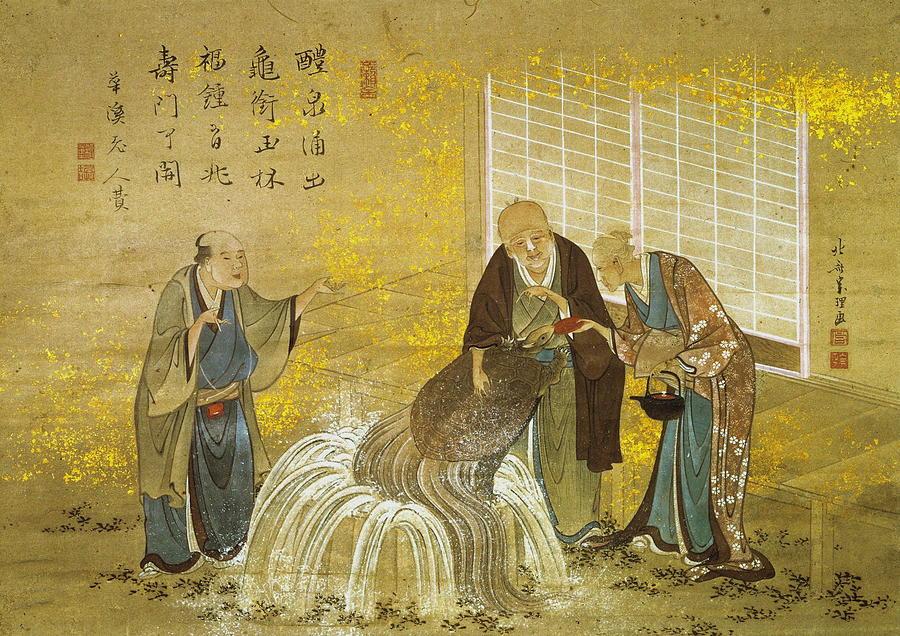 Turtle As A Symbol Of Longevity Painting By Katsushika Hokusai