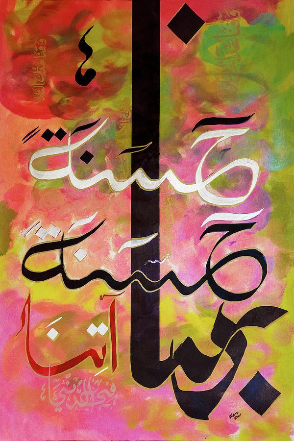 Two Goods by Faraz Khan