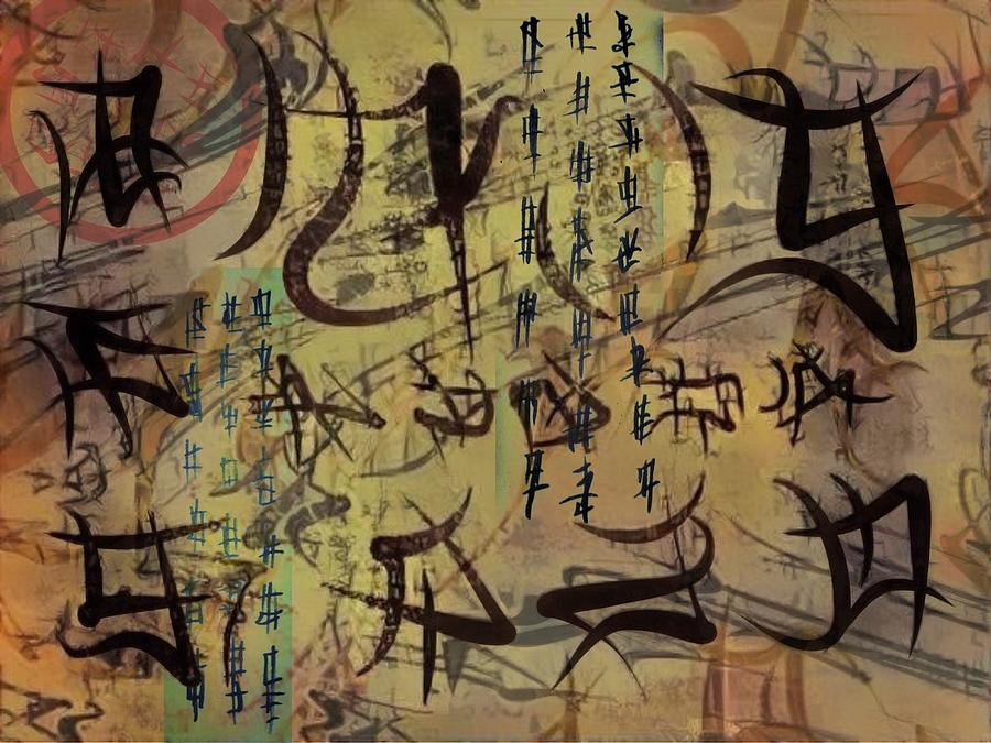 Calligraphy Painting - Two Statements Amongst The Noise by Philip Openshaw