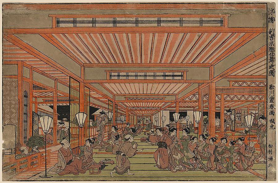 Shin Yoshiwara Mixed Media