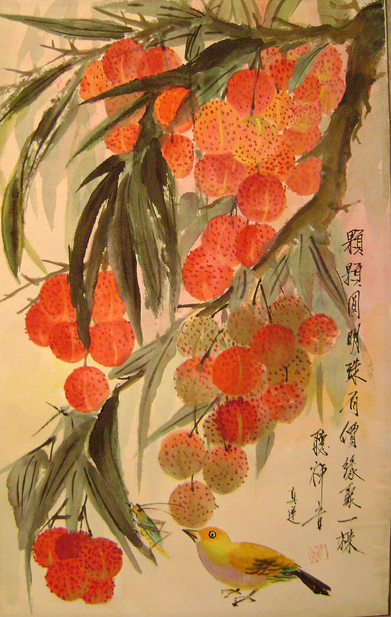 Water Colour Painting - Under The Lichee Tree by Lian Zhen