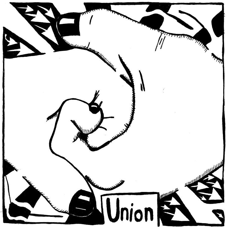 Hands Drawing - Union Maze by Yonatan Frimer Maze Artist