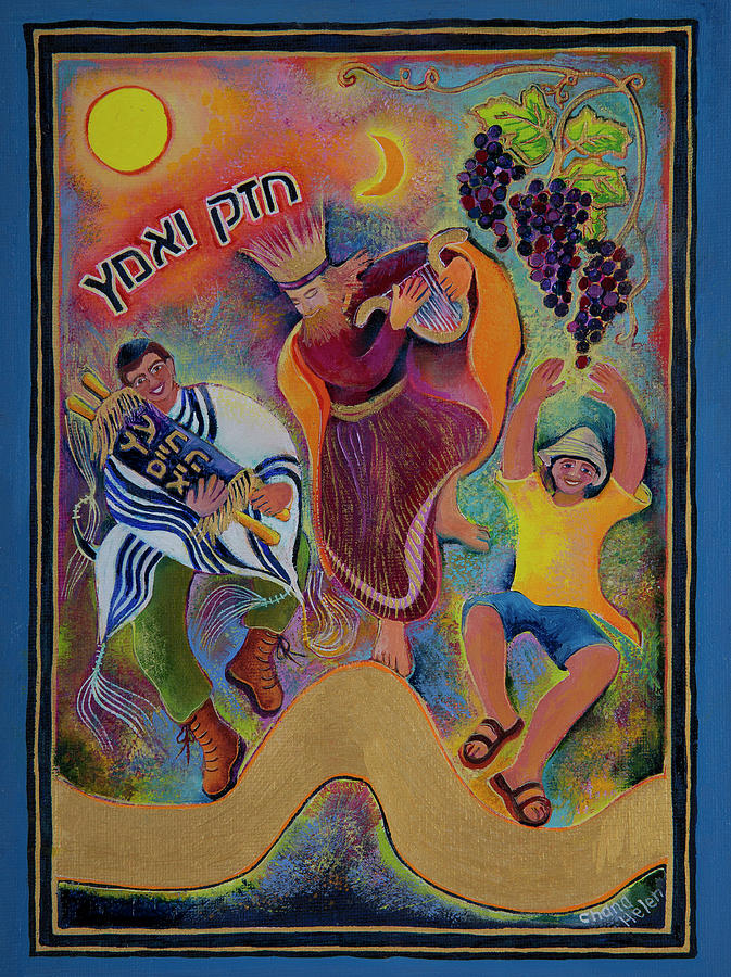 Unity On The Golden Path Painting by Chana Helen Rosenberg