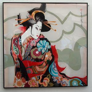 Painting Painting - Untitled Asian by Stan  Sternbach