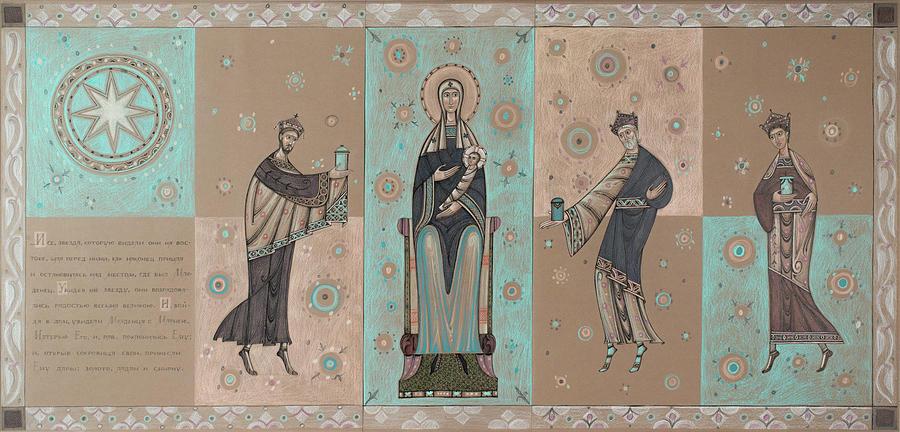 Veneration Of The Magi. Part Of Nativity Of Christ Series Mixed Media by Olga Shalamova