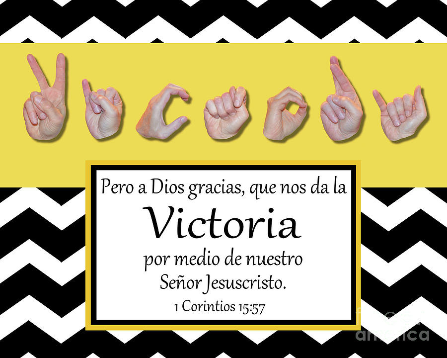 Christian Photograph - Victory Spanish by Masters Hand Collection