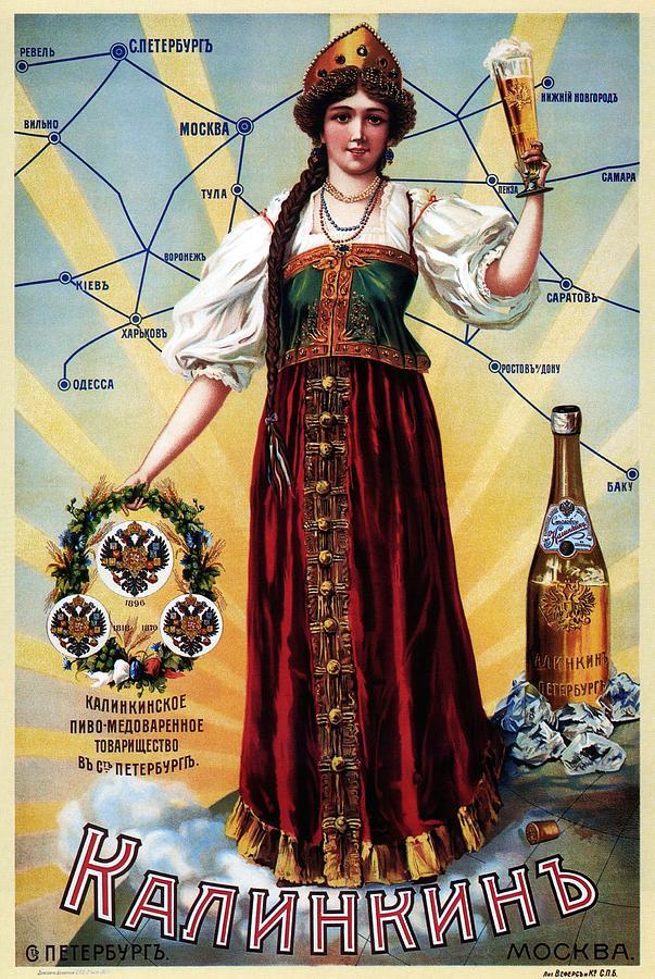 Vintage Mixed Media - Vintage Russian Beer Advertisement Poster by Studio Grafiikka