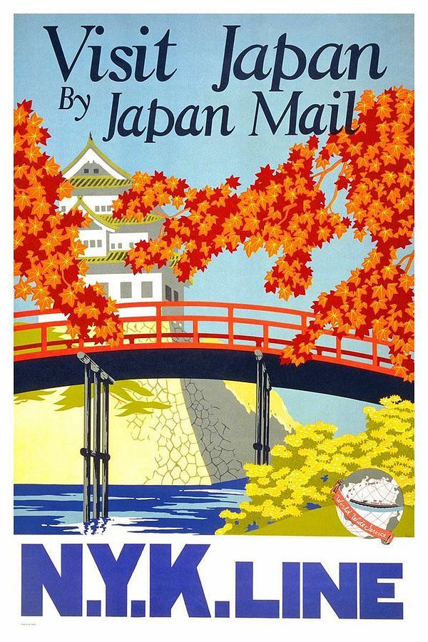 Visit Japan By Japan Mail - N.y.k Line - Retro Travel Poster - Vintage Poster Mixed Media
