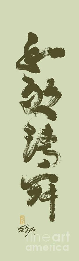 Harmony Painting - Wa Kei Sei Jaku  by Nadja Van Ghelue