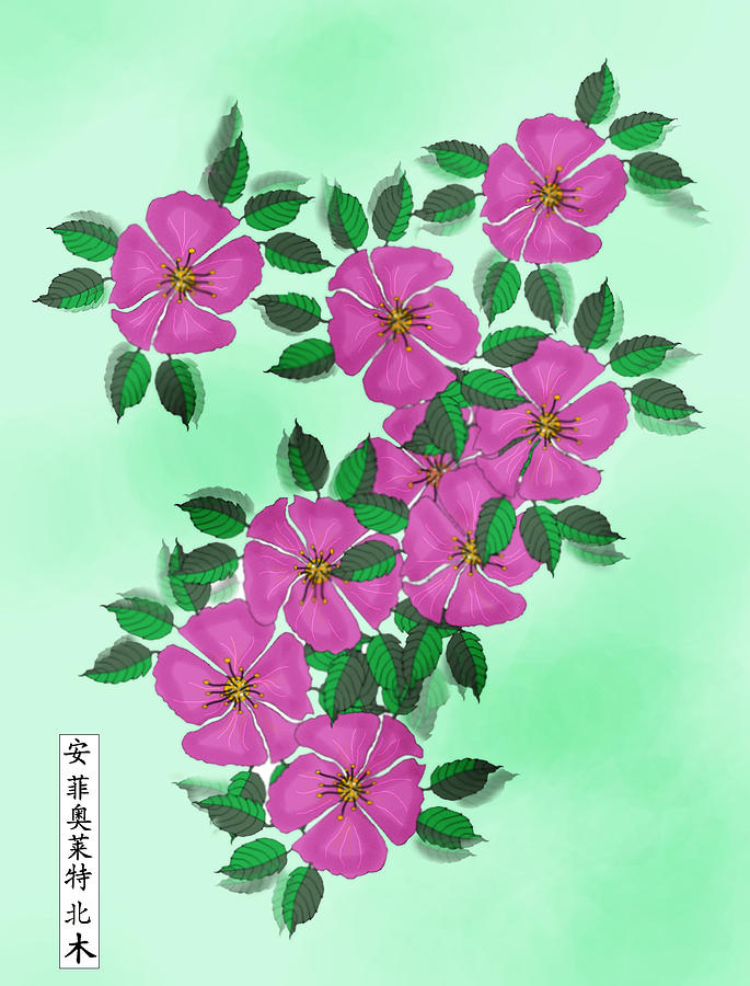 Floral Painting - Wild Roses by Anne Norskog