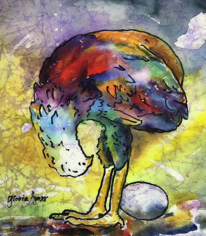 Wonderment by Gloria Avner