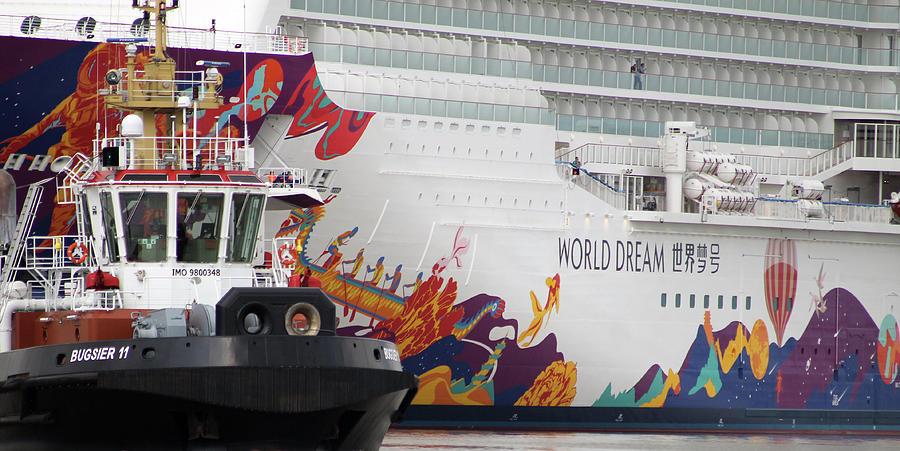 World Dream Overpass 7 Photograph
