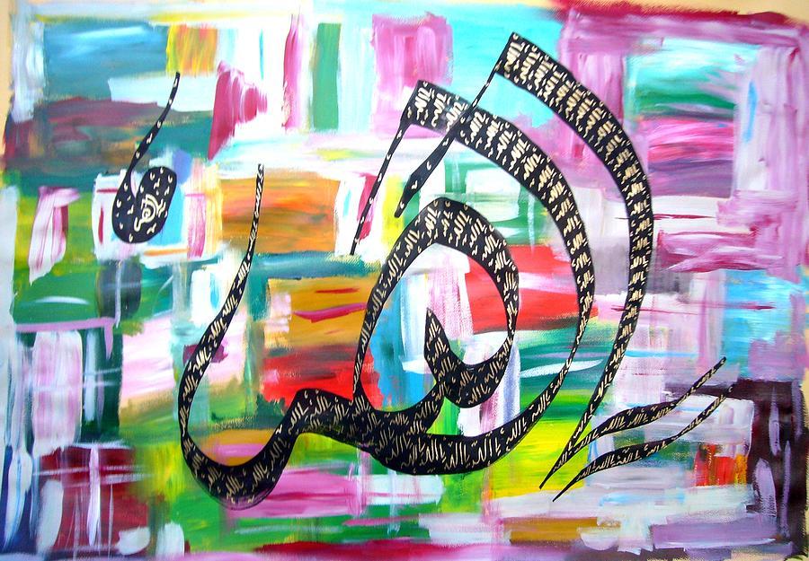 Ya Allah Painting - Yaallah Painting by Faraz Khan