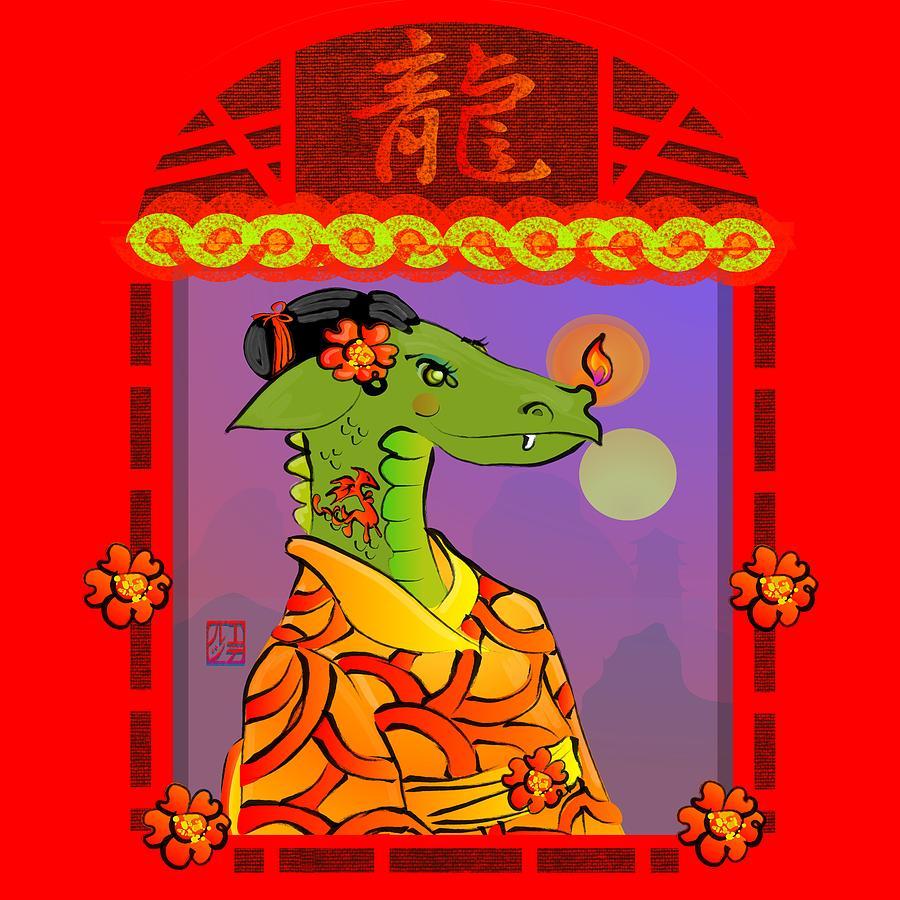 Dragon Digital Art - Year Of The Dragon by LD Gonzalez