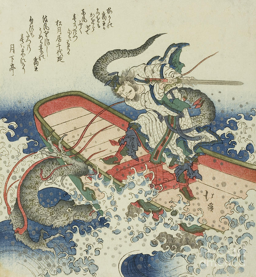 Asia Painting - Yu The Great Battling A Dragon by Toyota Hokkei