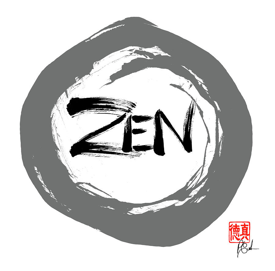 Zen Calligraphy II by Peter Cutler