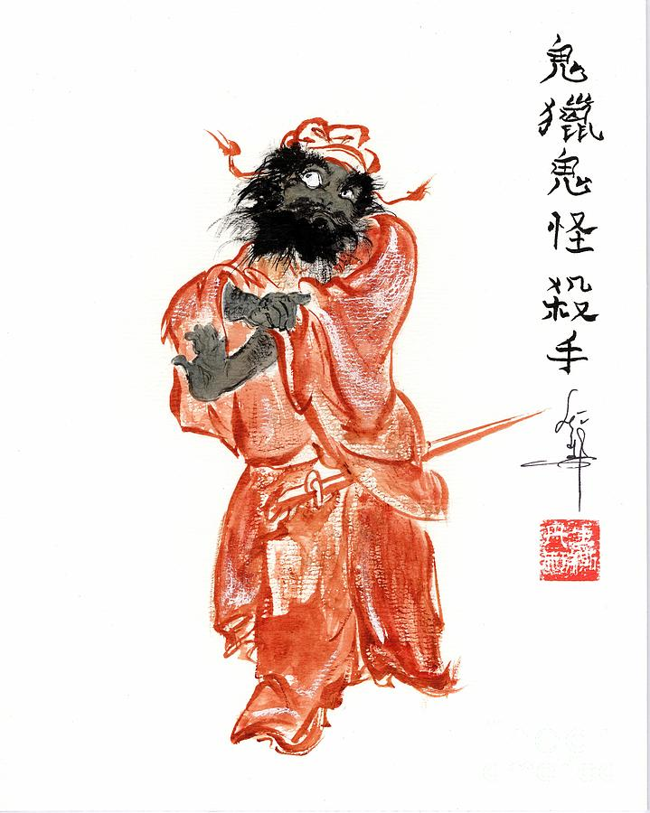 Mythical Figure Painting - Zhong Kui by Linda Smith