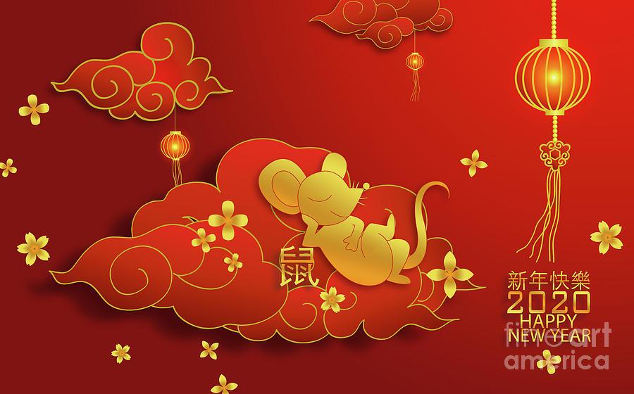 2020 Chinese new year and happy rat by ATIKETTA SANGASAENG