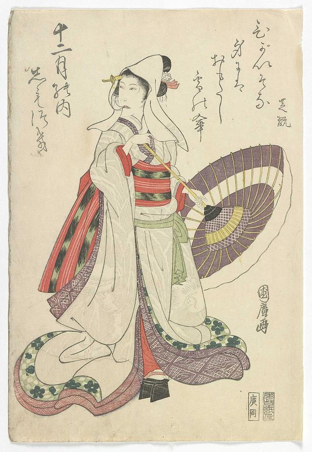 Actor Painting - Actor Nakamura Shikan In A Female Role By Kunihiro  Fl. Ca. 1816-1841  by Celestial Images