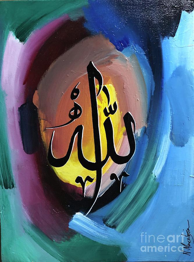 Allah by Nizar MacNojia