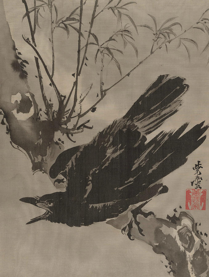 Japanese Painter Painting - Crow On A Branch by Kawanabe Kyosai