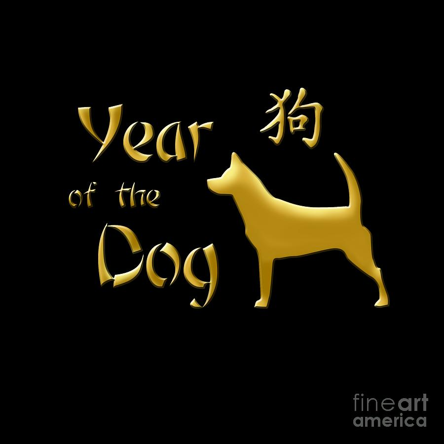Gold Digital Art - Year Of The Dog - Chinese New Year 1 by Valentina Hramov