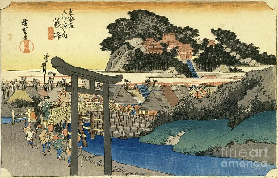 Fujisawa by Utagawa Hiroshige