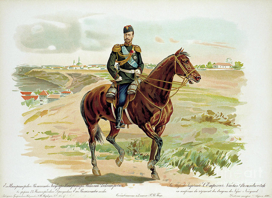 Tsar Nicholas II Of Russia Drawing by Heritage Images