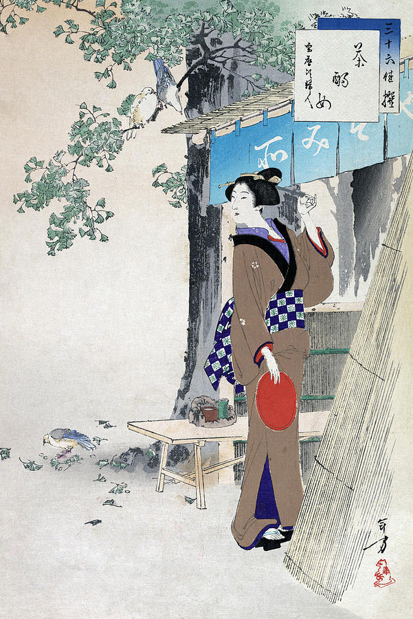 Mizuno: Woman, C1893 by Toshikata Mizuno